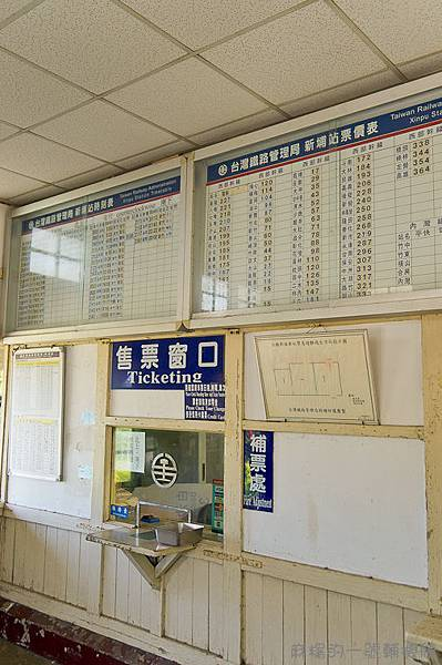 20130803新埔車站-14.jpg