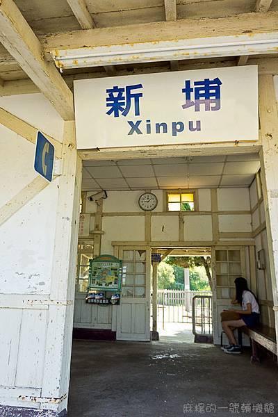 20130803新埔車站-32.jpg