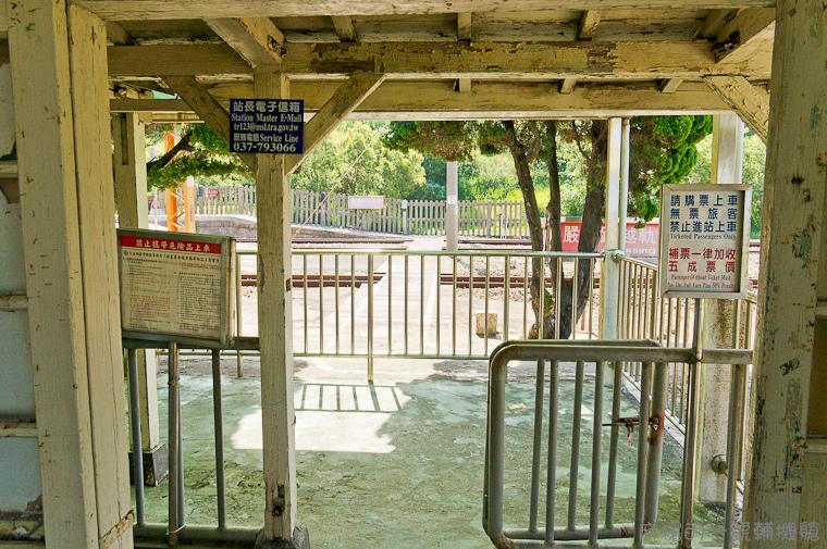 20130803新埔車站-34.jpg