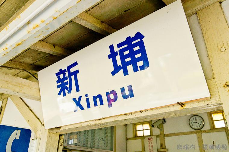 20130803新埔車站-36.jpg