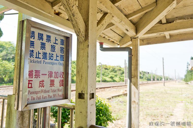 20130803新埔車站-40.jpg