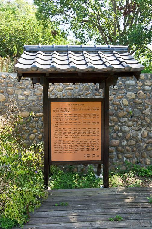 20130803通霄神社-33.jpg