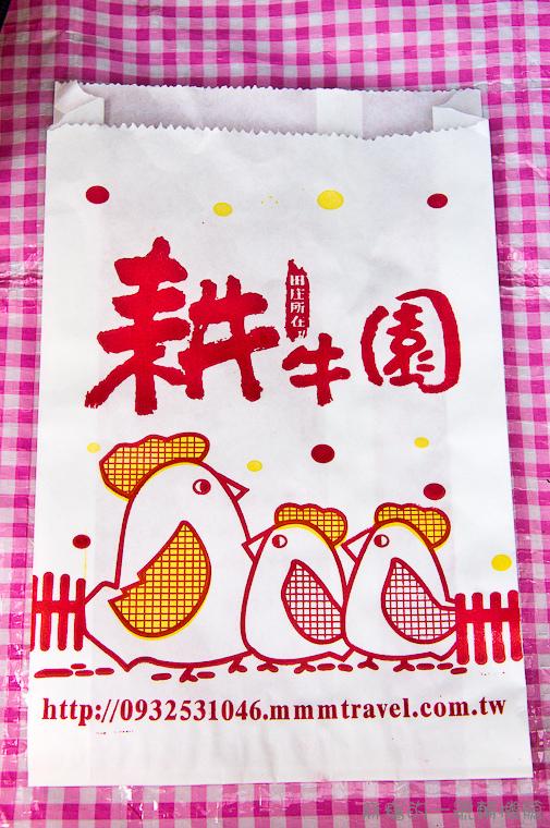 20130803耕牛園炸雞-9.jpg