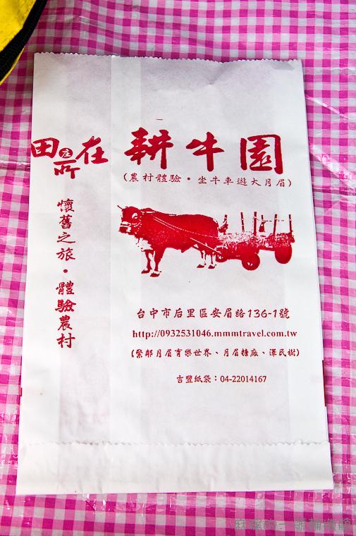 20130803耕牛園炸雞-10.jpg