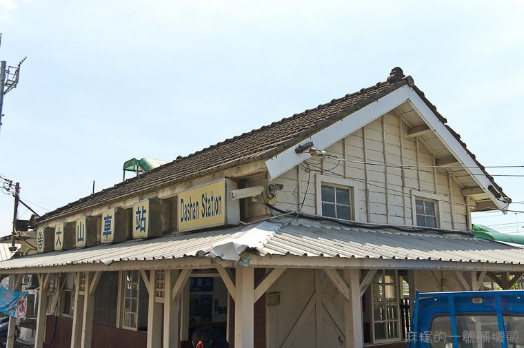 20130803大山車站-12.jpg