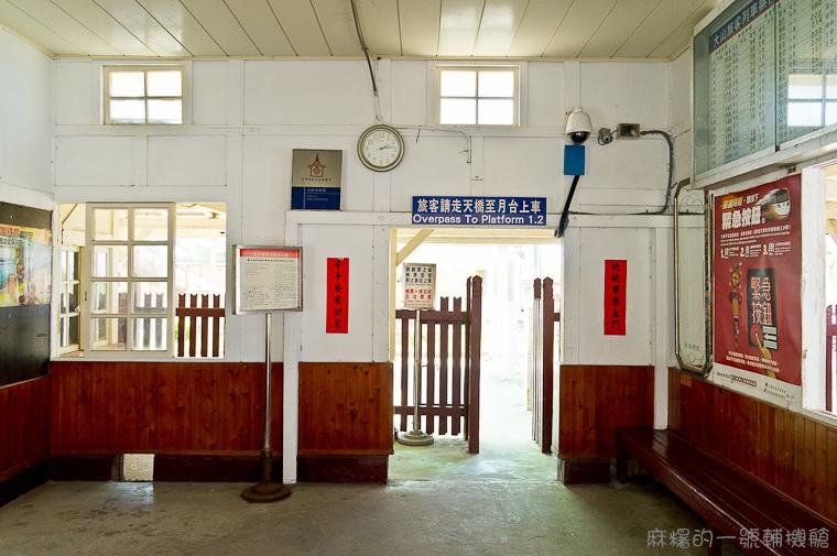 20130803大山車站-14.jpg