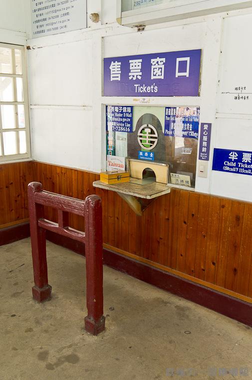 20130803大山車站-16.jpg