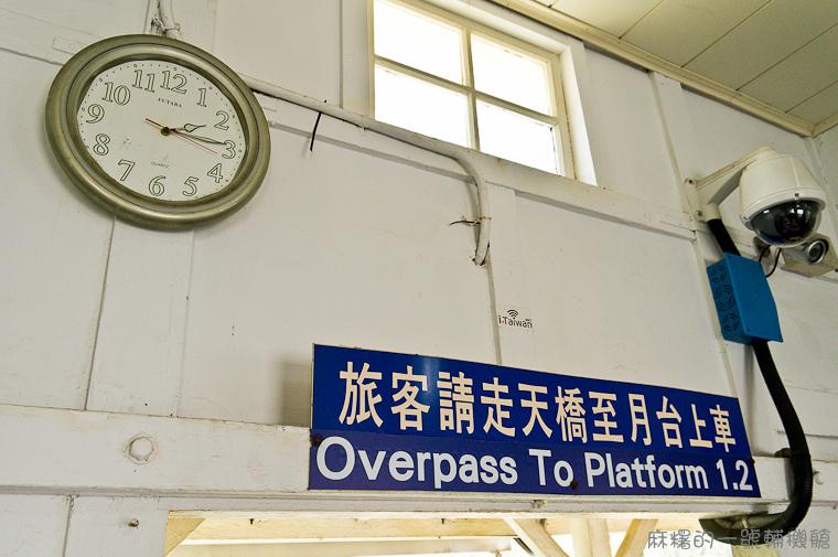 20130803大山車站-18.jpg