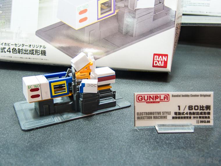 20130807GUNPLA EXOP48.jpg