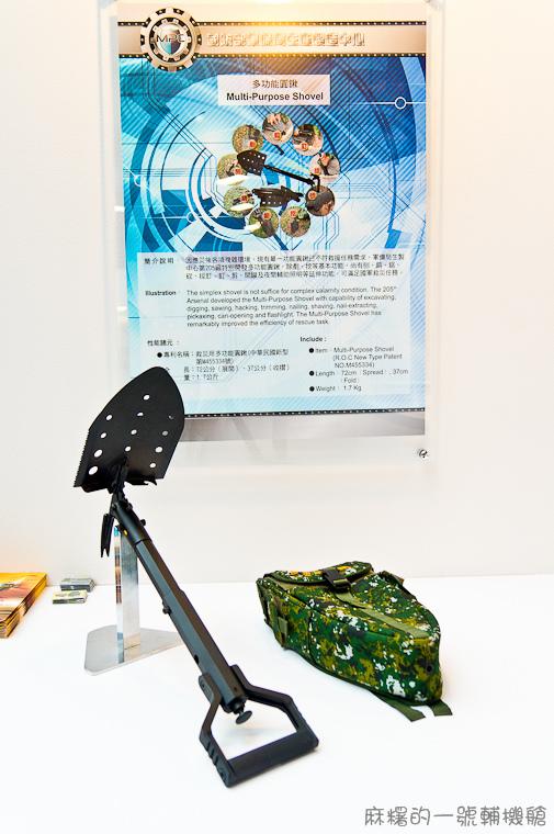 20130815航太展-55.jpg