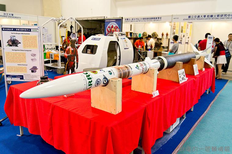 20130815航太展-82.jpg