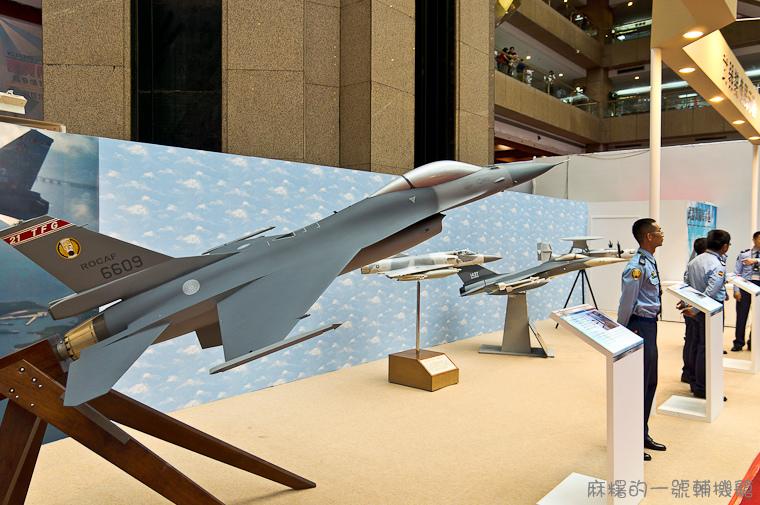 20130815航太展-20.jpg