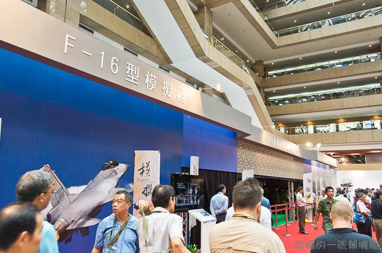 20130815航太展-26.jpg
