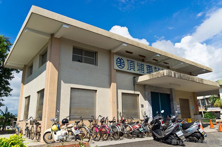20130907頂埔車站-1.jpg