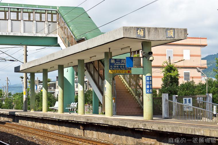 20130907頂埔車站-6.jpg