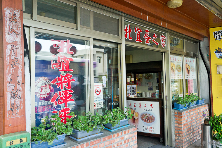 20130907頂埔車站-10.jpg