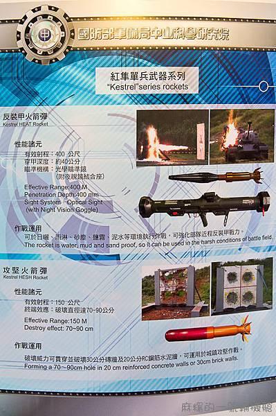 20130815航太展-103.jpg