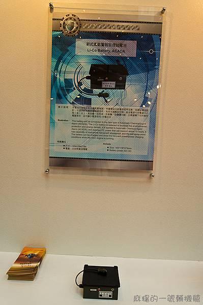 20130815航太展-178.jpg