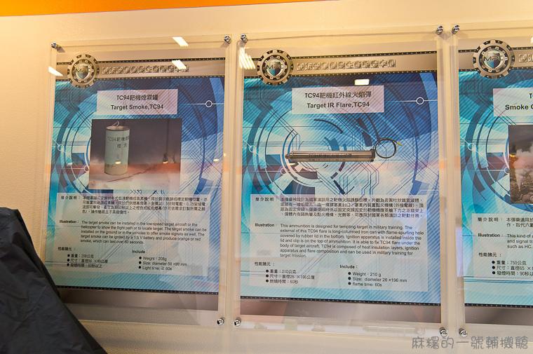 20130815航太展-181.jpg
