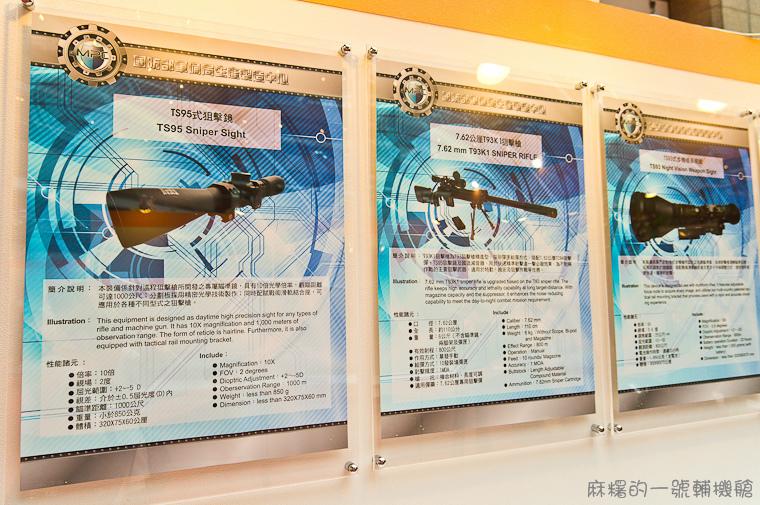 20130815航太展-189.jpg