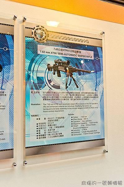 20130815航太展-190.jpg