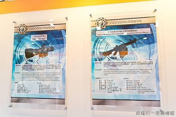 20130815航太展-195.jpg