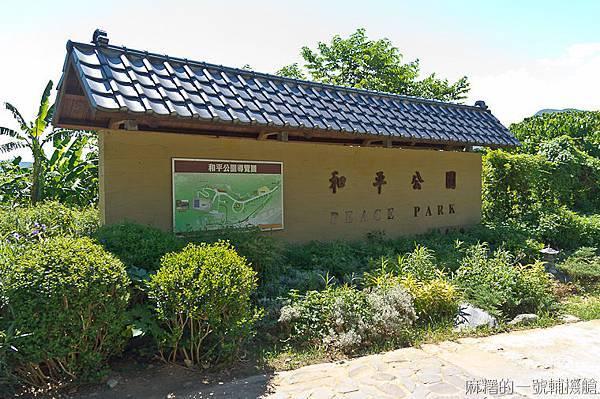 20130915一滴水紀念館-70.jpg