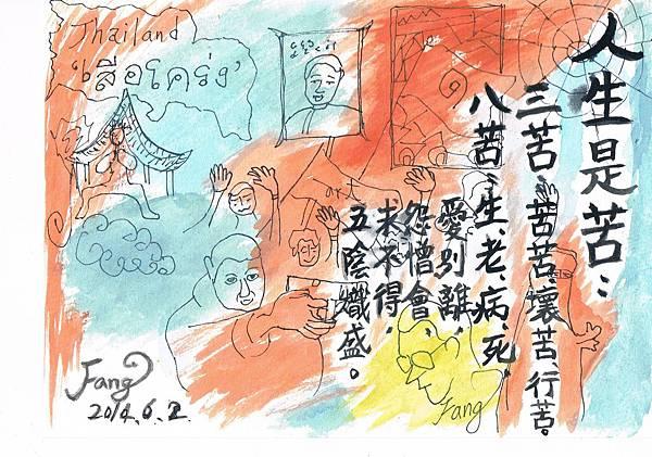 CCF20140602_00001.jpg