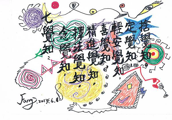 CCF20140702_00000.jpg