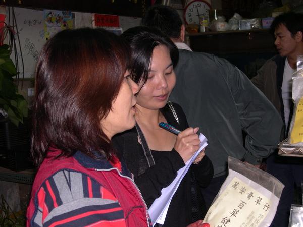 2003~12~6萬華青草巷導覽活動一 010.jpg