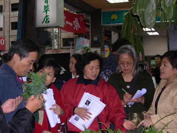 2003~12~6萬華青草巷導覽活動一 012.jpg