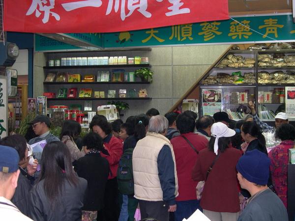 2003~12~6萬華青草巷導覽活動一 013.jpg