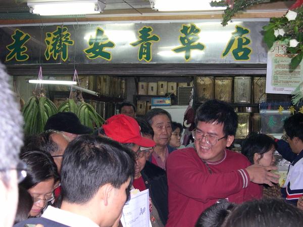 2003~12~6萬華青草巷導覽活動一 017.jpg