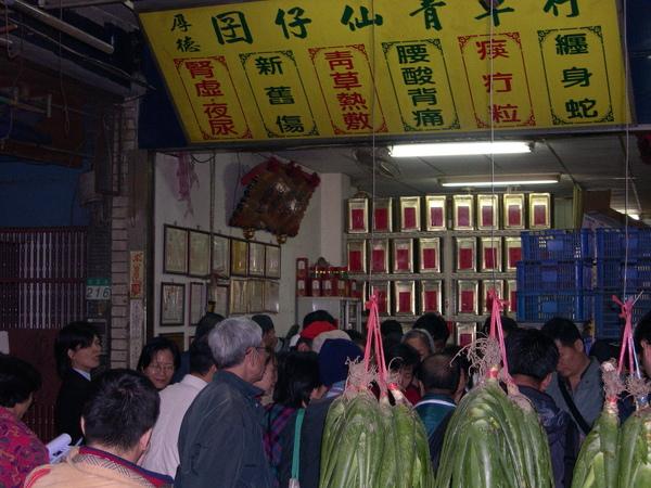 2003~12~6萬華青草巷導覽活動一 018.jpg