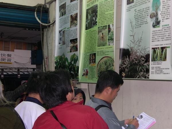 2003~12~6萬華青草巷導覽活動一 019.jpg