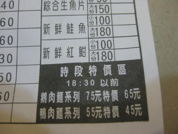 阿宏小吃 033.jpg