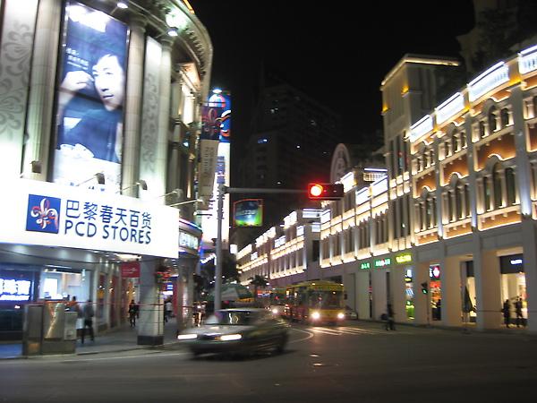 2010~a1 028.JPG