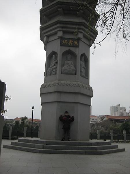 2010~a1 076.JPG