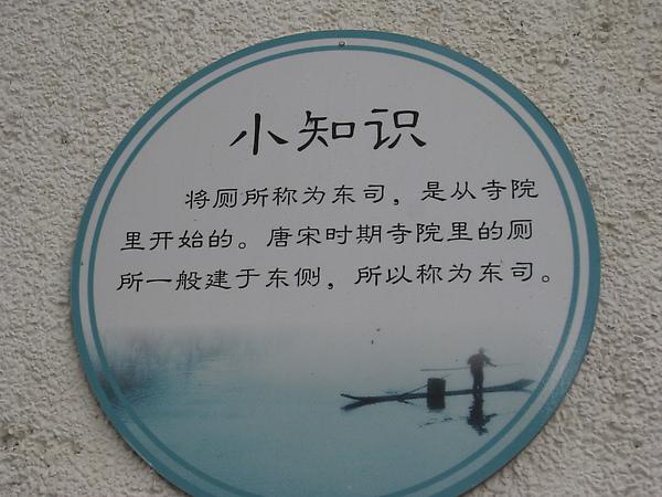 2010~a1 120.JPG