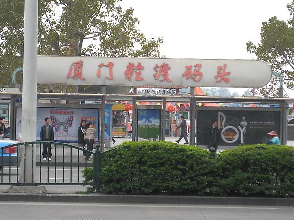 2010~a1 124.JPG