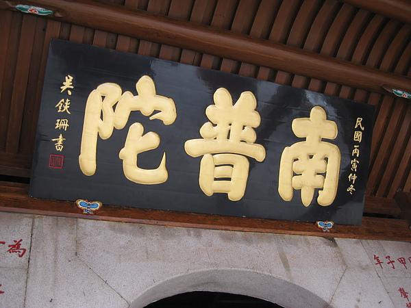 2010~a1 084.JPG