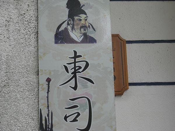 2010~a1 121.JPG