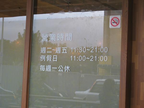 內湖金泰食品 019.JPG