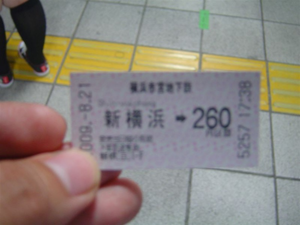 DSC01961.JPG