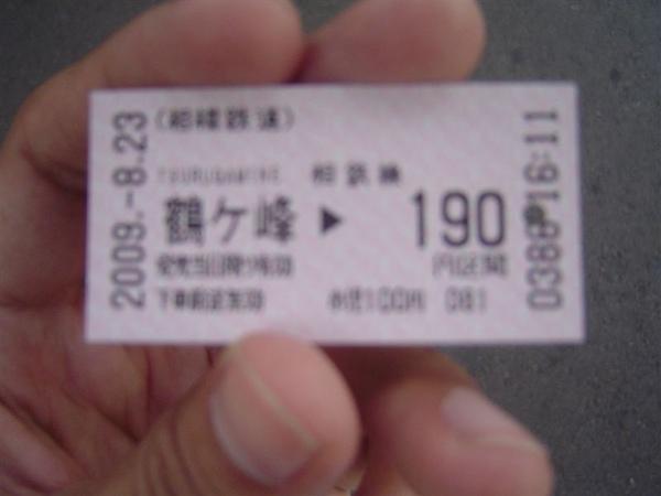 DSC02025.JPG