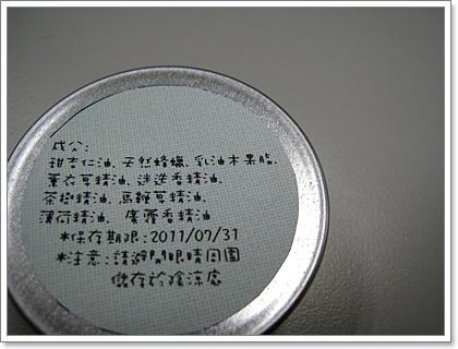 IMG_1338.jpg