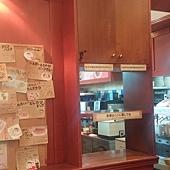 小丸子咖啡店2