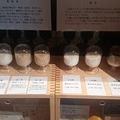 日本酒情報館1