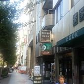 神保町書店街1