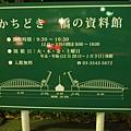 勝鬨橋資料館